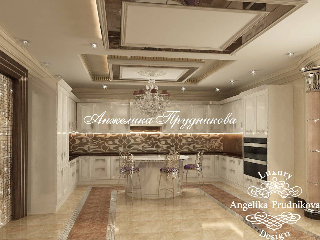 for Kitchen designs dubai